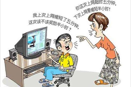 湖南戒网瘾学校